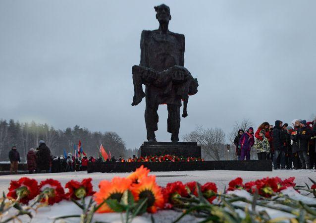 哈丁法西斯大屠殺紀念館