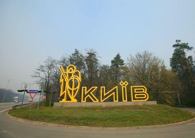 烏克蘭擬乘布林肯訪問之機要求美方提供包括防空系統在內的武器