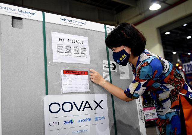 越南衛生部建議不額外購買3000萬劑阿斯利康疫苗