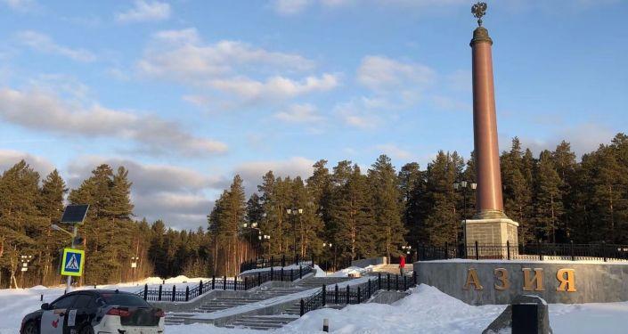 象徵歐亞分界線的方尖塔。距葉卡捷琳堡市不遠