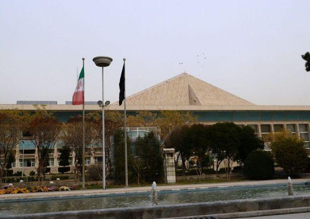 伊朗,議會(伊斯蘭)
