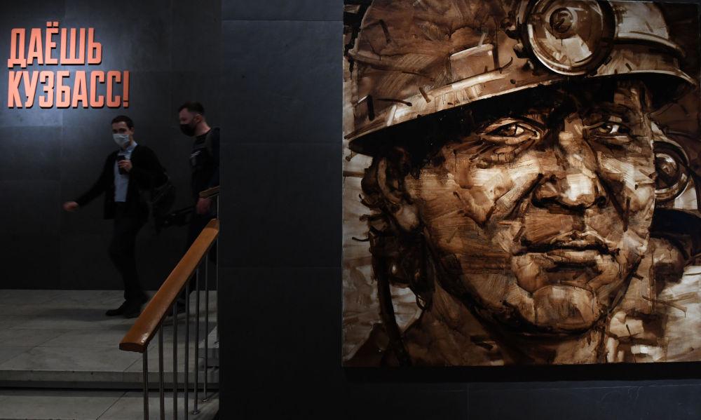 莫斯科新特列季亞科夫畫廊舉辦《給庫茲巴斯!》展