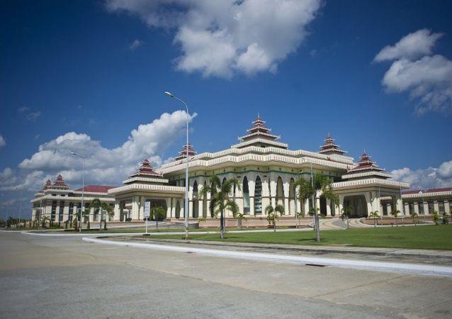 緬甸,議會,內比都
