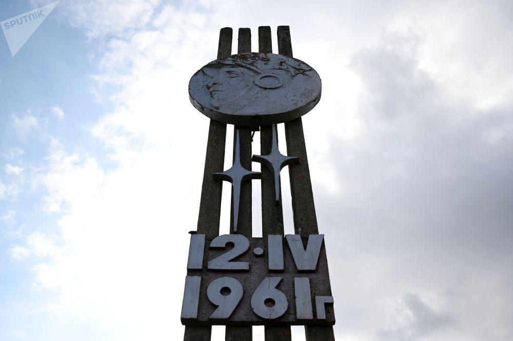 斯摩稜斯克州克盧希諾村公路標識。