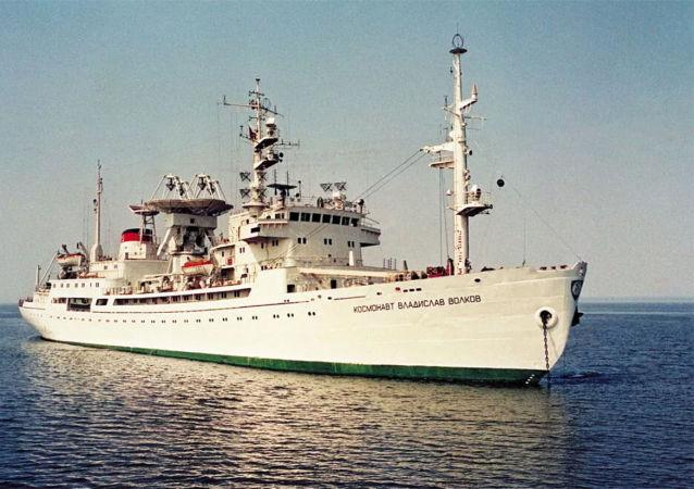 「宇航員弗拉季斯拉夫·沃爾科夫」號航天測量船