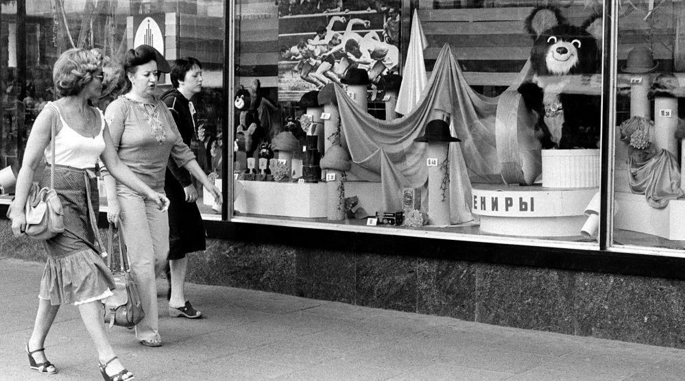 1980年蘇聯莫斯科奧運會吉祥物小熊米沙。