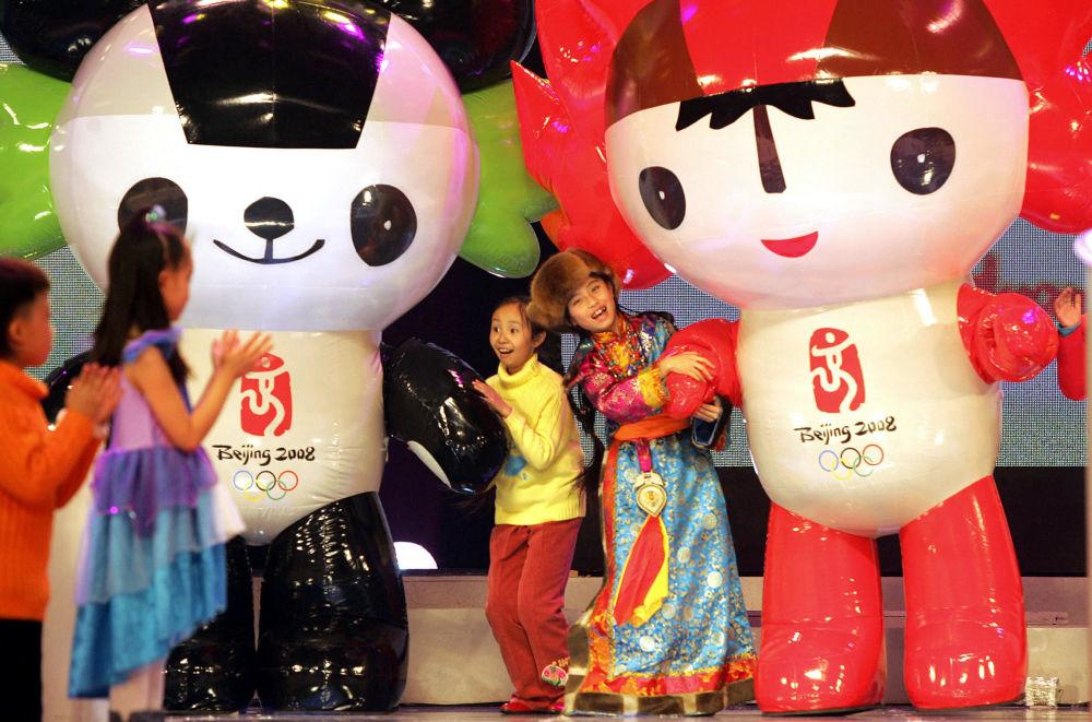 北京夏季奧運會吉祥物福娃。