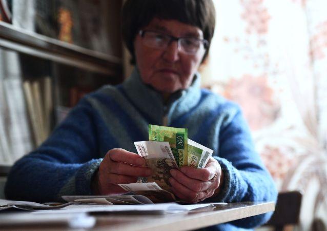 老年人更容易成為金融騙子的犧牲品