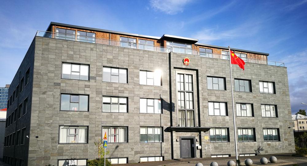 中國駐冰島大使館