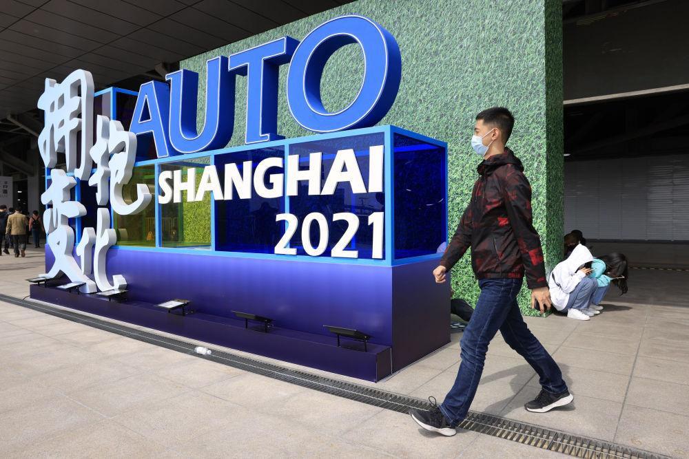 上海國際車展現場。