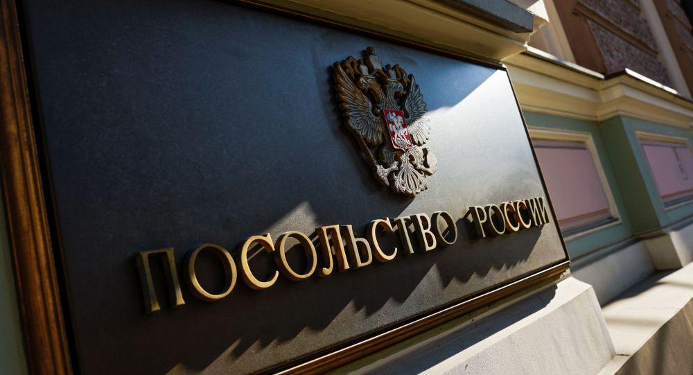 拉脫維亞和立陶宛驅逐俄羅斯外交官