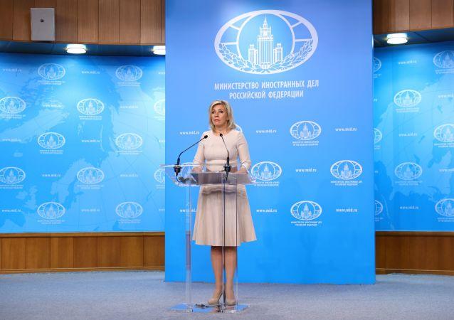 俄外交部發言人:俄歐關係因歐盟原因處於最低點