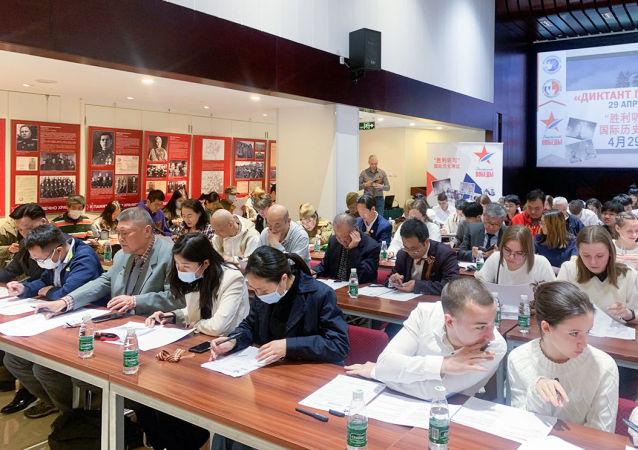 紀念偉大衛國戰爭暨第二次世界大戰的「勝利聽寫」國際歷史測試在京舉行