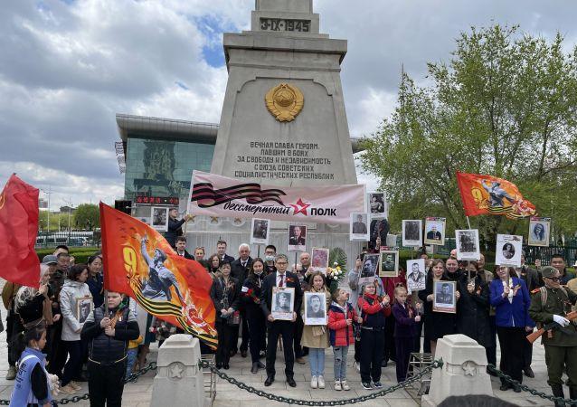 俄中兩國約百人在哈爾濱參加隆重的勝利日紀念活動