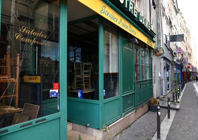 咖啡館,巴黎