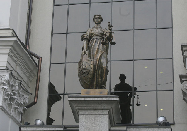 俄羅斯最高法院