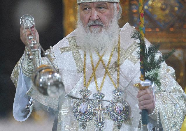 莫斯科及全俄羅斯東正教大牧首基里爾