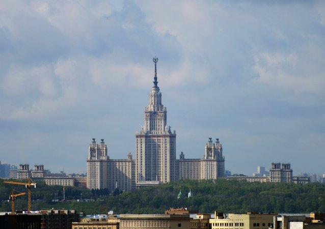 莫斯科大學