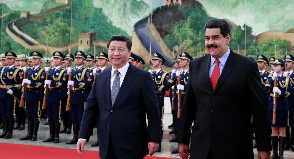 中國外交部:習近平主席將於14日下午會見委內瑞拉總統馬杜羅