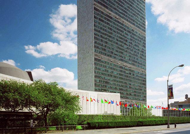 聯合國:《巴黎協定》30天後生效