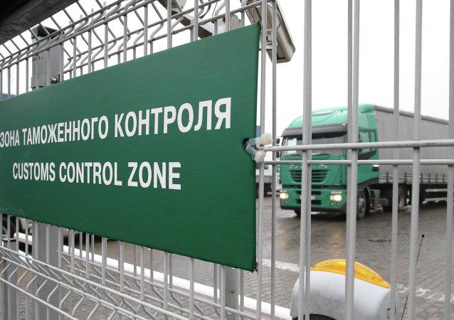 俄海關扣押從濱海邊疆區向中國出口的100噸核潛艇廢鋼
