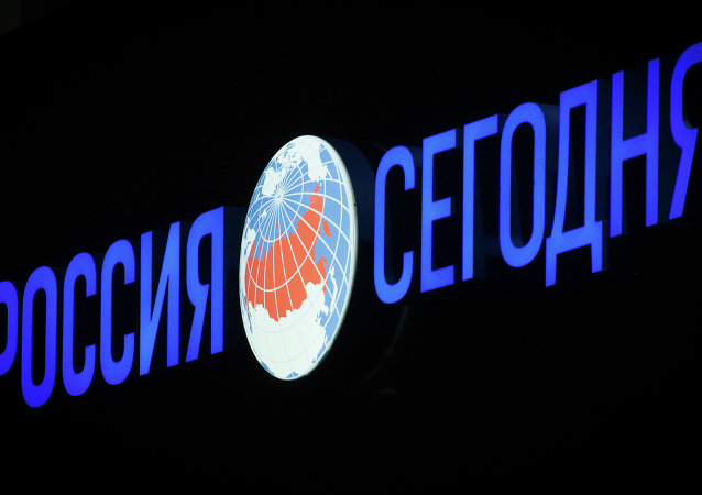 「今日俄羅斯」國際通訊社標誌