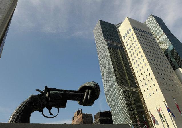 紐約聯合國總部大樓