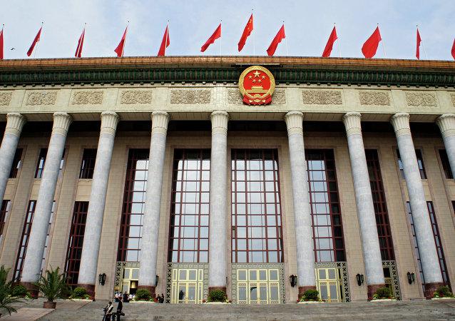 中國全國政協會議開幕