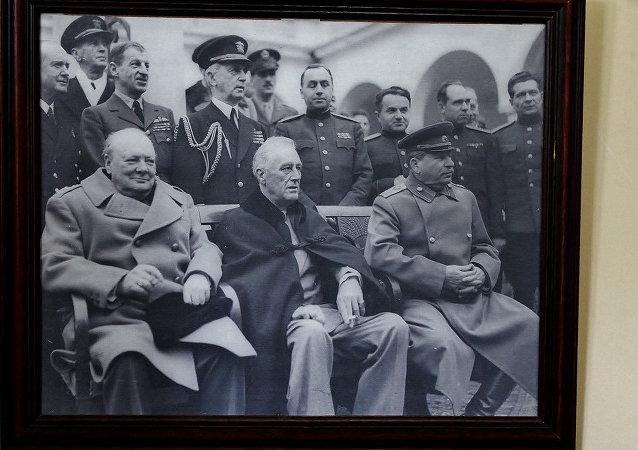 1945年雅爾塔會議