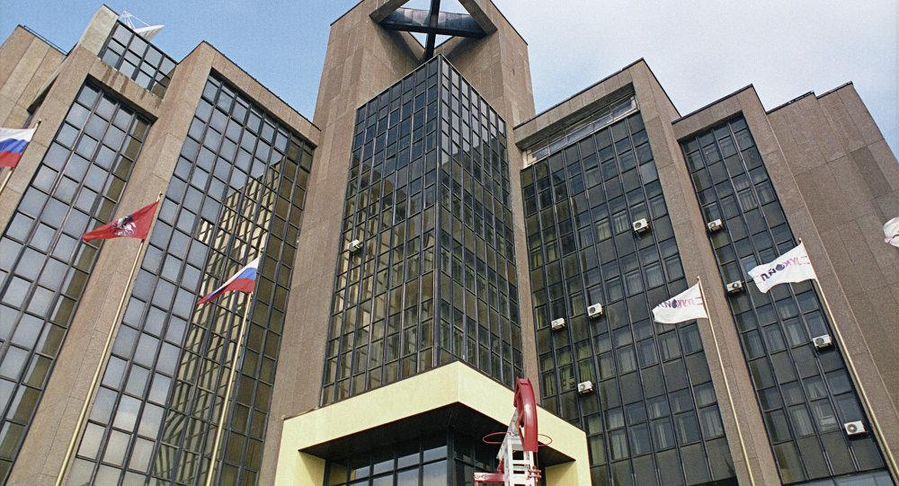 盧克石油公司總部