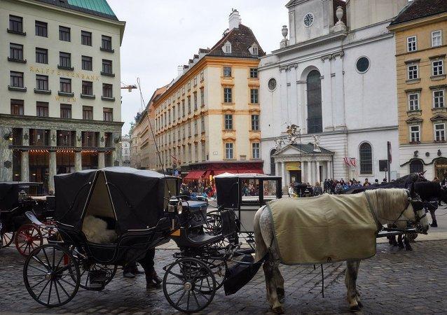 奧地利– 維也納