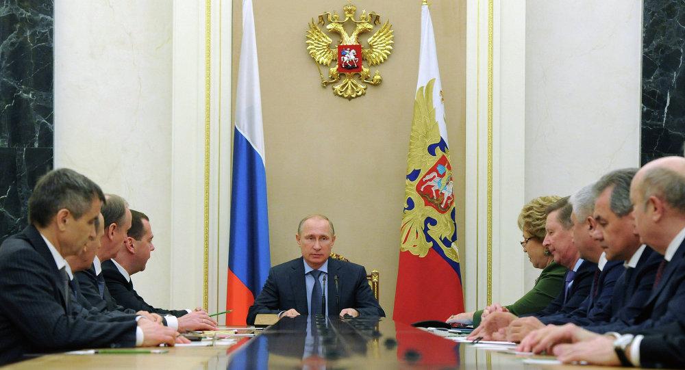 俄羅斯聯邦安全議會