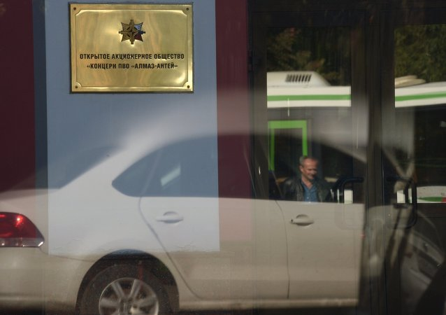 俄羅斯防空武器集團公司「阿爾馬茲-安泰」的門口