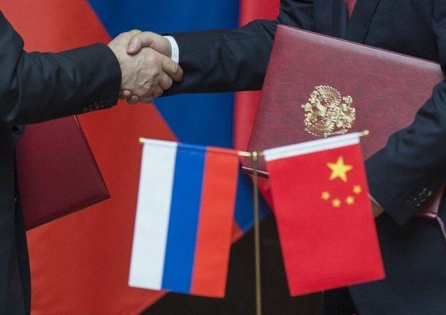 中國外交部:任何試圖挑撥中俄關係的圖謀都不會得逞