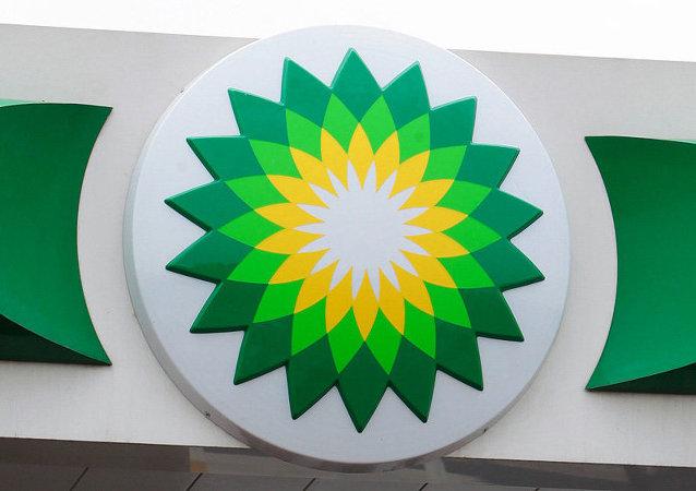 英國石油公司與中石油簽署第二份在華開採頁岩氣的協議