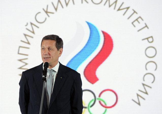 國際奧委會評估委員會主席兼俄羅斯奧委會主席亞歷山大∙茹科夫