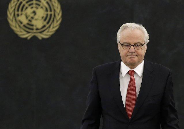俄駐聯合國代表:俄吁務實行動調查敘化武問題真相