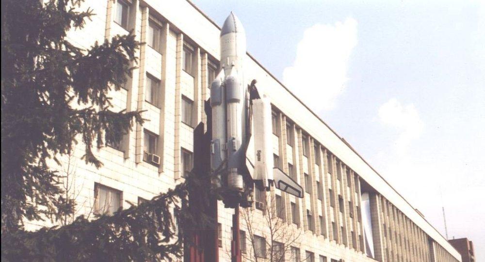 俄羅斯薩馬拉國立航空航天大學