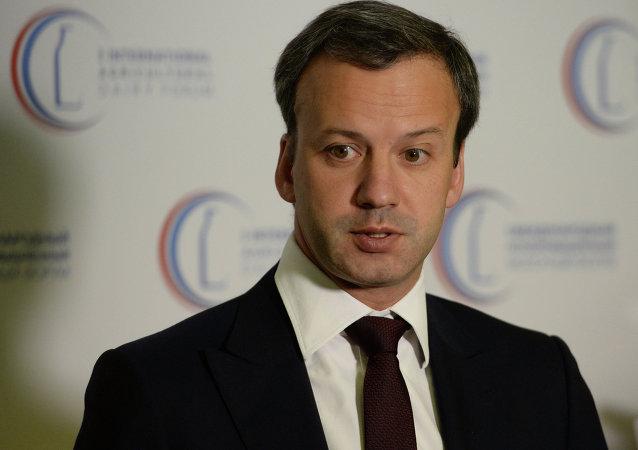 俄政府將為遭受美國新制裁的公司提供支持