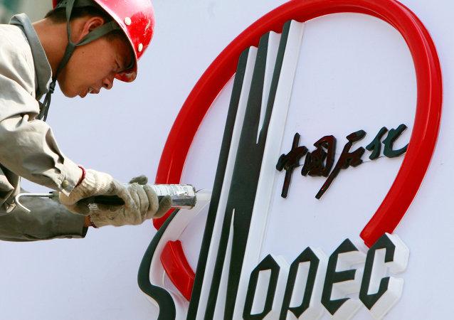中國石化10月將恢復進口美國原油