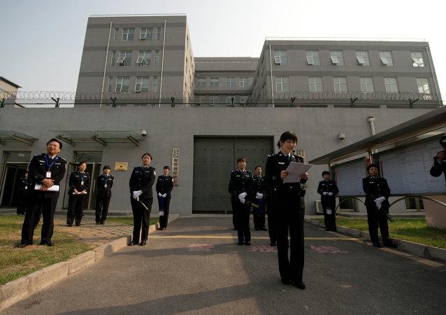 中國官員被組織參觀監獄,以教育其應誠實為官