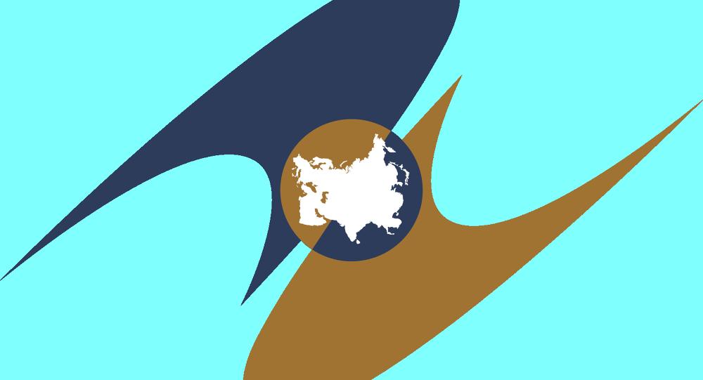 歐亞經濟聯盟的標誌