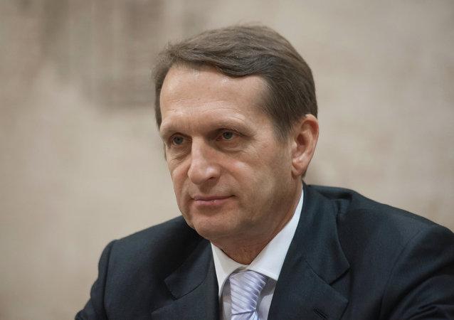俄羅斯聯邦對外情報局局長納雷什金