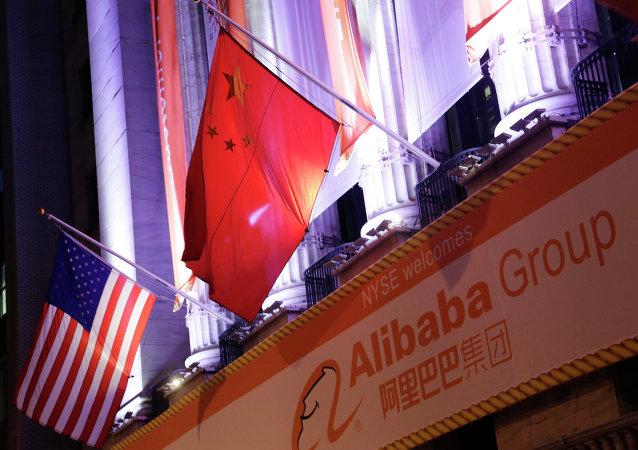 阿里巴巴集團淘寶網因售賣假貨而被美國列入「黑名單」