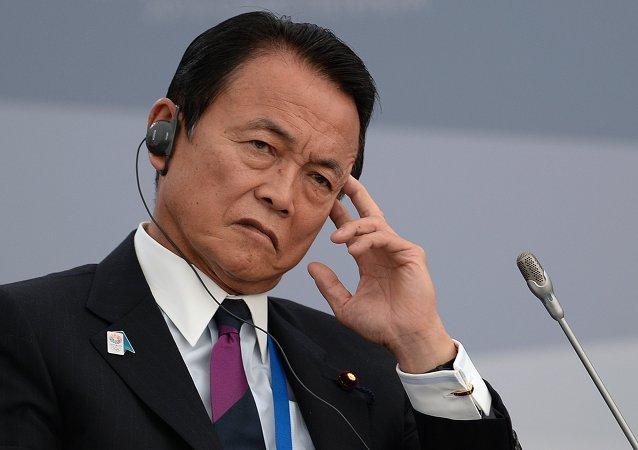 日本副首相麻生太郎為學校低價購地醜聞道歉
