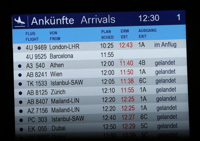 空客A320失事是法國本世紀以來發生的最大空難