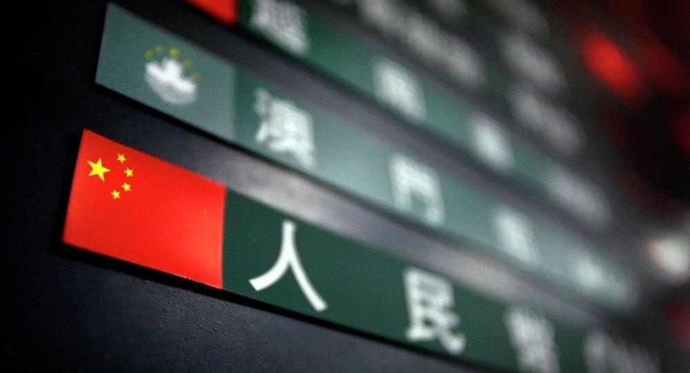國際貨幣基金將在明年10月前決定是否將人民幣納入儲備貨幣籃子