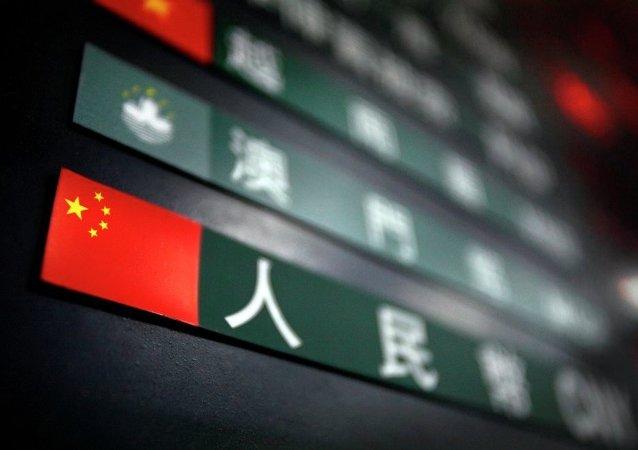 中國證監會批准設立廣州期貨交易所