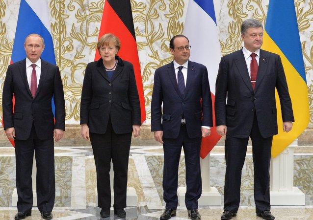 俄德法烏四國領導人在明斯克舉行談判/資料圖片/