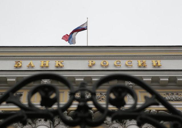 俄央行與中國展開積極對話以促進本幣結算